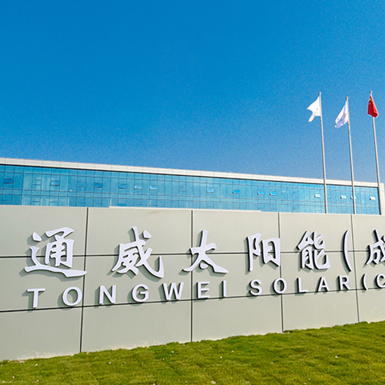 Tongwei Solar